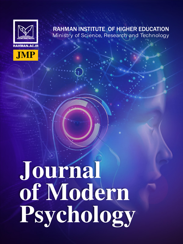 Journal of Modern Psychology